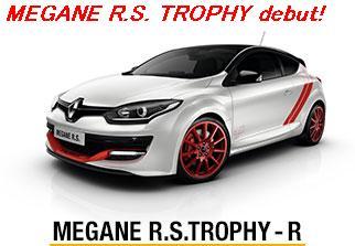 trophy_car_031
