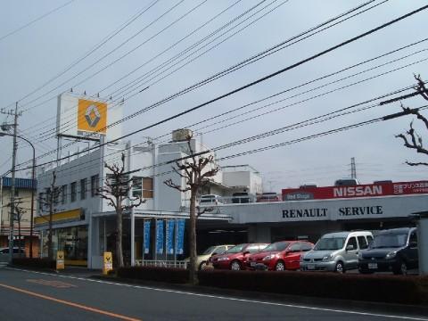 ルノー八王子店舗写真