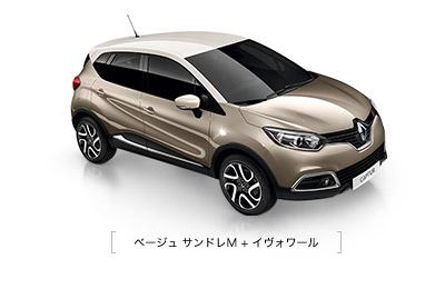 beige_car_1_ov