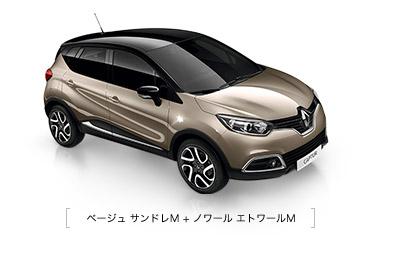 beige_car_2_ov