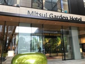 三井ガーデンほてる