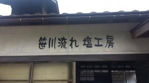 20150708_101937