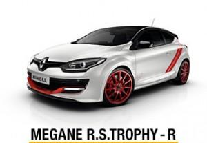 trophy_car_03