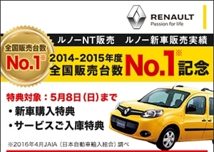2015-no1