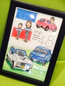 RNR48 2015*