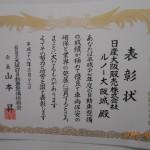 DSCN9668[1]