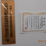 DSCN9669[1]