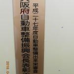 DSCN9670[1]