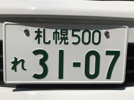 レンタカーre