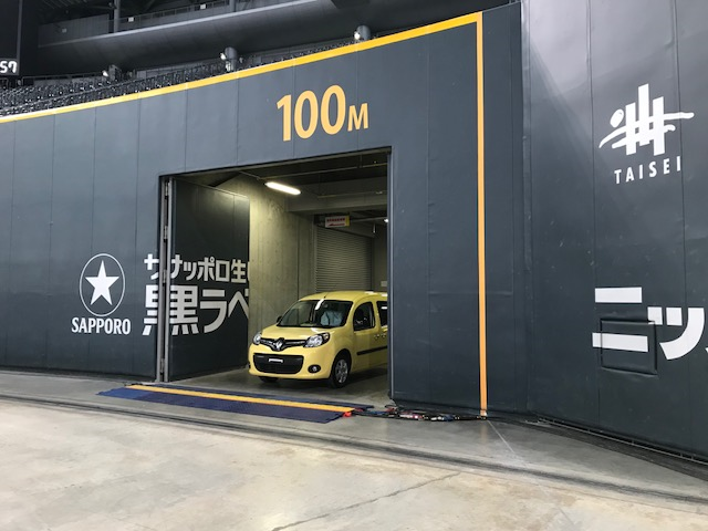札幌モーターショー003