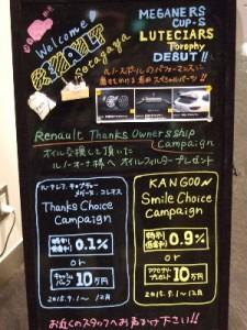 2015_1129goo0014