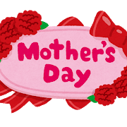 text_mothers_day