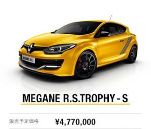 trophy_car_02