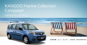 marine_top