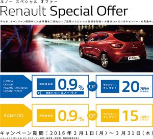 sp offer
