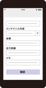 use_img_step03_ex